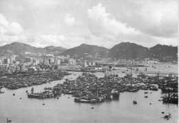 HONG  KONG    A  VIEW  OF  THE  BAY       (VIAGGIATA) - Cina (Hong Kong)