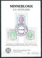 Norvège, 1995 Bloc Semi Officiel Neuf, SS Scotland - Blocs-feuillets
