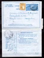 Aérogramme  Exportation Avec Tp Complémentaire Léopold III (847)   De Charleroi Vers Buenos- Aires - Belgien
