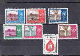 AFGHANISTAN 1963-64 ** - Afghanistan