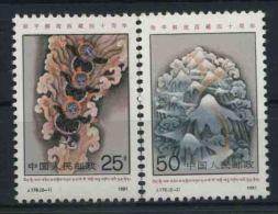 1991 Cina, Anniversario Liberazione  , Serie Completa Nuova (**)