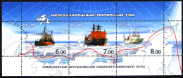 RUSSIA/Rußland 2007-2008 IPY International Polar Year, Arctic Icebreakers Block** - Navi Polari E Rompighiaccio