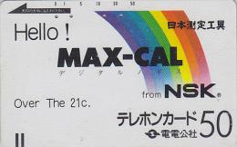 Télécarte Ancienne Japon DENDENKOSHA /  110-4 -  Japan Front Bar Phonecard - Model Design Balken Telefonkarte - MD 3904