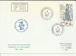 ANTARTIDA FRANCESA CC DESDE LA BASE DUMONT D´URVILL 1980 SELLO JUAN SEBASTIAN ELCANO NAVEGACION - Explorers
