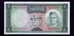 Iran 50 Rials 1971 P.90 UNC - Iran