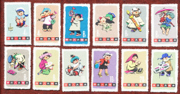 CHILDREN   RARE  COMPLETE SERIE CHINA  MNH POSTFRISCH NEUF SANS CHARNIERE - 1949 - ... People's Republic