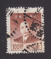 China, Scott #890, Used, Dr Sun Yat-sen, Issued 1949 - China