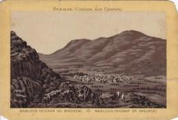 NABLOUS SYCHAR OU SHECHEM NABLOUS OR SHECHEM ( Naplouse CISJORDANIE ) - Giordania