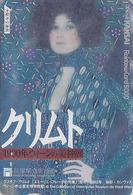 Carte Japon - PEINTURE AUTRICHE - ART NOUVEAU - GUSTAV KLIMT / ADELE BLOCH BAUER - AUSTRIA Rel. Japan Painting Card 1299 - Malerei