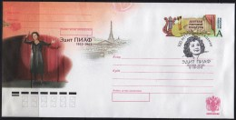 Russia 2015 FDC 100th Anniversary Since The Birth Of The French Singer Edith Piaf Music Musique Tour Eiffel - Music