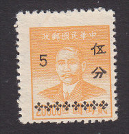 China, Scott #1000, Mint No Gum, Dr. Sun Yat-sen Surcharged, Issued 1949 - 1912-1949 Republic