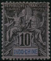 Indochine (1892) N 7 * (charniere)