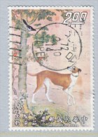 Rep.of China  1746     (o)  FAUNA  DOG - 1945-... Republic Of China