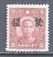 Japanese Occupation  MENG CHIANG    2 N 11 A  Type I   Perf. 12 1/2 *  No Wmk. - 1941-45 Chine Du Nord