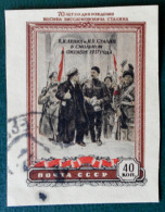 70 EME ANNIVERSAIRE DE STALINE 1949 - OBLITERE - MI 1425 - TIMBRE DU BLOC NON-DENTELE - 1923-1991 URSS