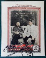 70 EME ANNIVERSAIRE DE STALINE 1949 - OBLITERE - MI 1426 - TIMBRE DU BLOC NON-DENTELE - 1923-1991 URSS
