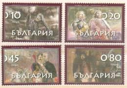 BULGARIA \ BULGARIE ~ 2004 - Historie - 4v** - Neufs