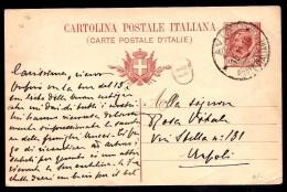 F5749  - AVIO POSTE ITALIANE - Storia Postale