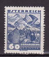 AUSTRIA 1934. MNH, ANK 581 - 1918-1945 1ère République