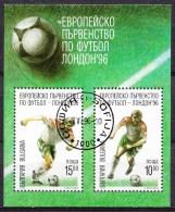 BULGARIE Mi.nr.:bloc 230 Fussball-Europameisterschaft, England 1996 Oblitérés / Used / Gestempeld - Bulgaria