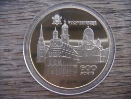 5 Hryvnia. Chernivtsy. Ukraine  2008. 600 Years.  Czernowitz.  Cernauti. Unc. - Ukraine
