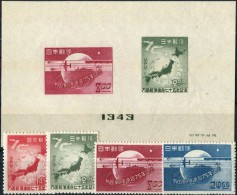Japan 1949. Michel #464/67+Bl.#30 F/VF/MNH. (B45)
