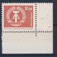 DDR Michel No. 2550 vb ** postfrisch / DV Formnummer 1