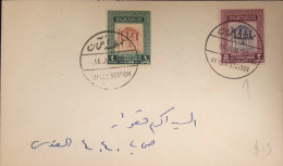 Jordan 1955 Cover From Amman To Jerusalem. Amman Station Scarce Cancellation - Jordan