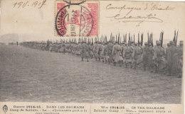 Guerre 1914-15... Dans Les Balkans Camp De Zeitinlic - Le ... D'infanterie Part à La Nuit Tombante - War 1914-18
