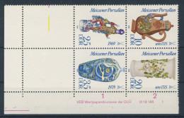 DDR Michel Nr. 2667 - 2670 ** postfrisch DV Druckvermerk W Zd 237 L