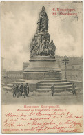 St Petersbourg Monument Imperatrice Catherine II Tsarine Edit Richard No 174 M Used 1903 - Russie