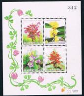 TH0759 Thailand 2001 New Year Flower M1 0929 - Thailand