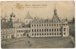 Moscou Palais De L Empereur Nicolas 1er No 45 Tsar - Russia