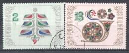 53-872 //BG -1978    NEW YEAR  1979    Mi 2743/44 O - Gebraucht
