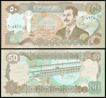 IRAQ 50 DINARS S. Hussein 1994 P 83 UNC