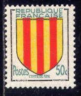 N° 1044  NEUF** - Francia