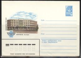 RUSSIA USSR Stamped Stationery Ganzsache 14565 1980.09.10 KAZAKHSTAN Kokshetau Communication Center - 1980-91