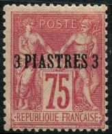 Levant (1885) N 2 * (charniere)