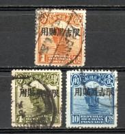 China Chine : (5066) 1927 Manchuria--Kirin Et Heilungkiang SG2,6,11(o) - Mandchourie 1927-33