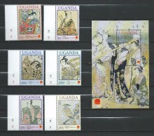 "Uganda 2001 International Stamp Exhibition ""Philanippon '01"" - Tokyo, Japan - Japanese Woodcuts.S/S And Stamps.MNH - Ouganda (1962-...)"