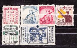 CHINA/MANCHURIA OLD STAMPS -MNH, MLH,MNG@@ - 1932-45 Mandchourie (Mandchoukouo)