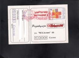 MACEDONIA, RED CROSS 1998, MICHEL CS 99, WEEK OF SOLIDARITY, EARTHQUAKE, SKOPJE - Croix-Rouge