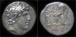 Seleucid Kingdom Alexander I Balas AR Drachm - Greek