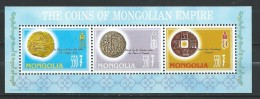 Mongolia 2006 Coins Of The Mongol Empire.MNH - Mongolie
