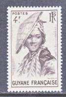 FRENCH GUIANA    201    * - French Guiana (1886-1949)