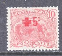 FRENCH GUIANA    B 2  *   RED CROSS - French Guiana (1886-1949)