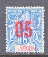 ST. PIERRE & MIQUELON  112    (o) - St.Pierre & Miquelon