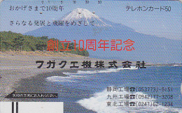 Télécarte Ancienne Japon / 330-7930 - Volcan MONT FUJI  / Verso A - Mountain Vulcan Japan Front Bar Phonecard - 257 - Volcans