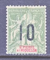 ST. PIERRE & MIQUELON  120    * - Unused Stamps