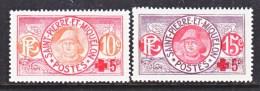 ST. PIERRE & MIQUELON  B 1-2       * - Unused Stamps